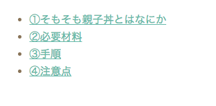 f:id:tsushan:20171111173428p:plain
