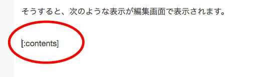 f:id:tsushan:20171111174327p:plain