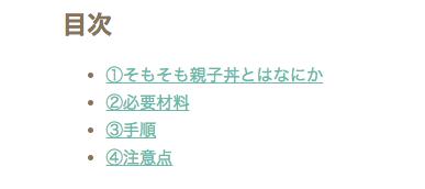 f:id:tsushan:20171111175457p:plain