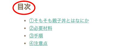 f:id:tsushan:20171111175837p:plain