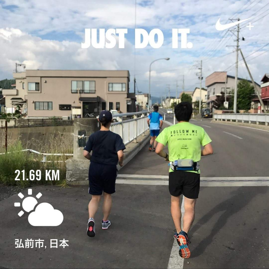f:id:tsushimamiyuki:20171004171349j:plain