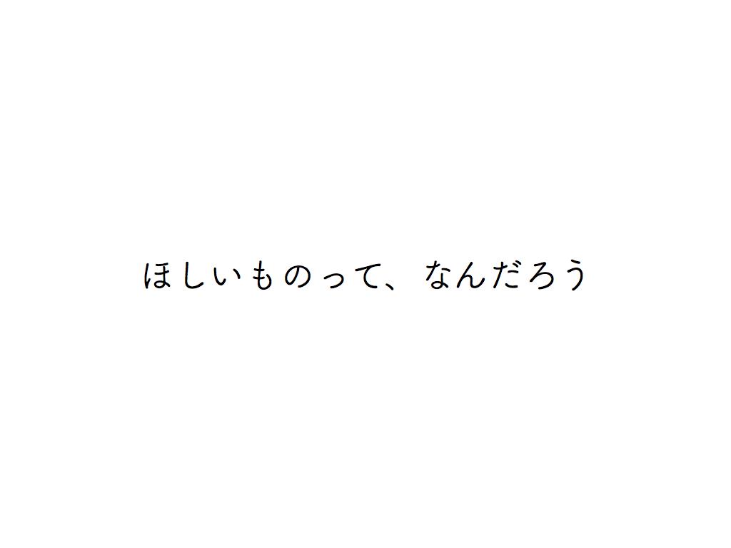 f:id:tsushimamiyuki:20171107224623p:plain