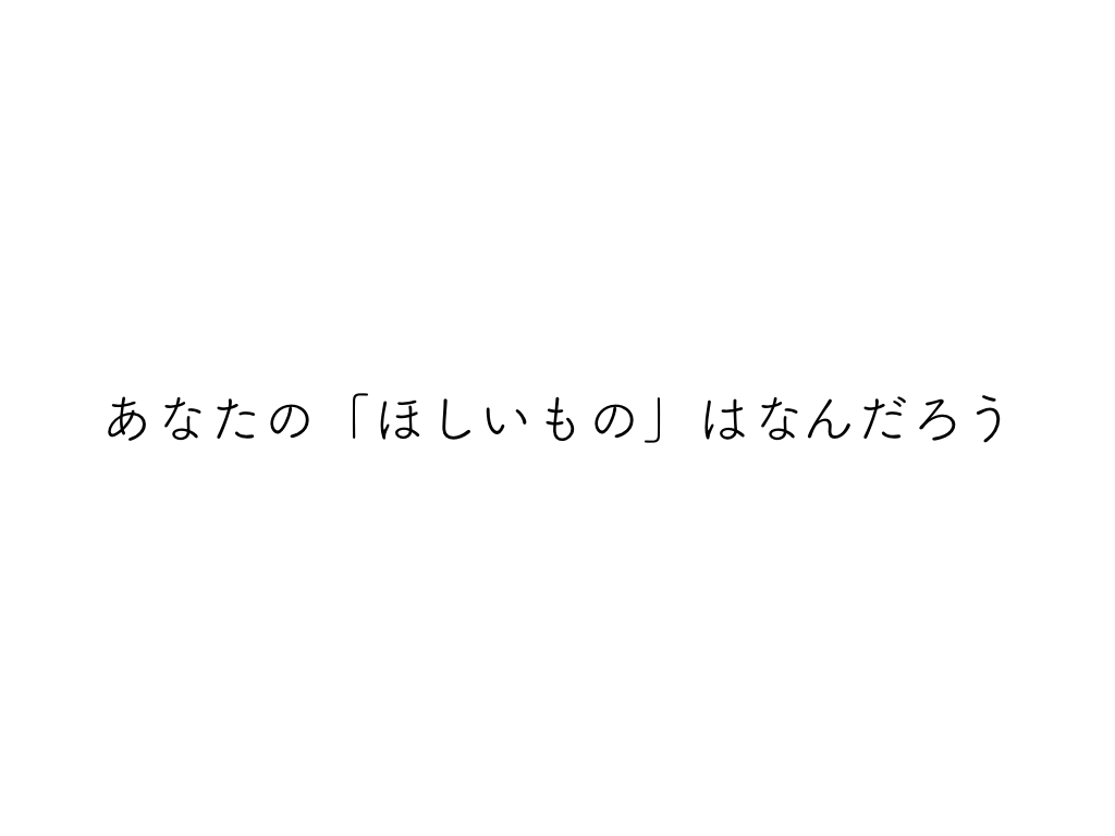 f:id:tsushimamiyuki:20171107234336p:plain