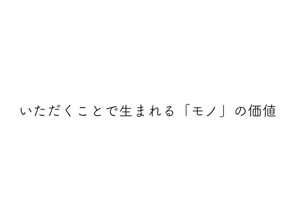 f:id:tsushimamiyuki:20171107234606p:plain