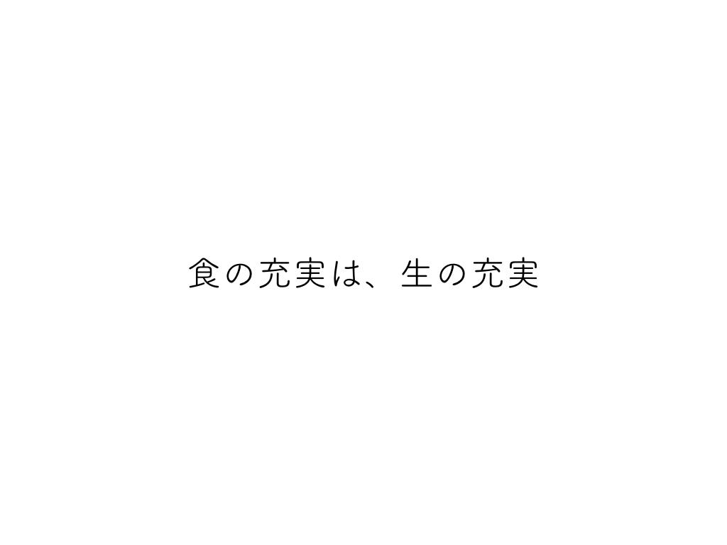f:id:tsushimamiyuki:20171108112407p:plain