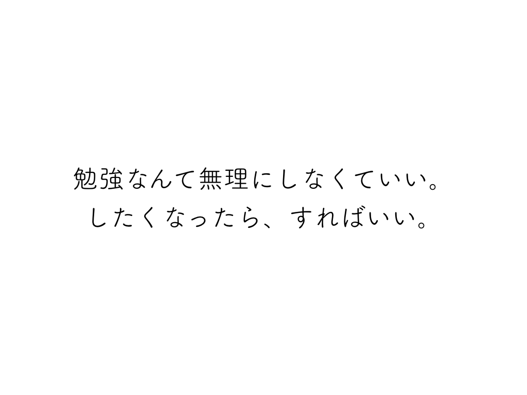 f:id:tsushimamiyuki:20171109000357p:plain