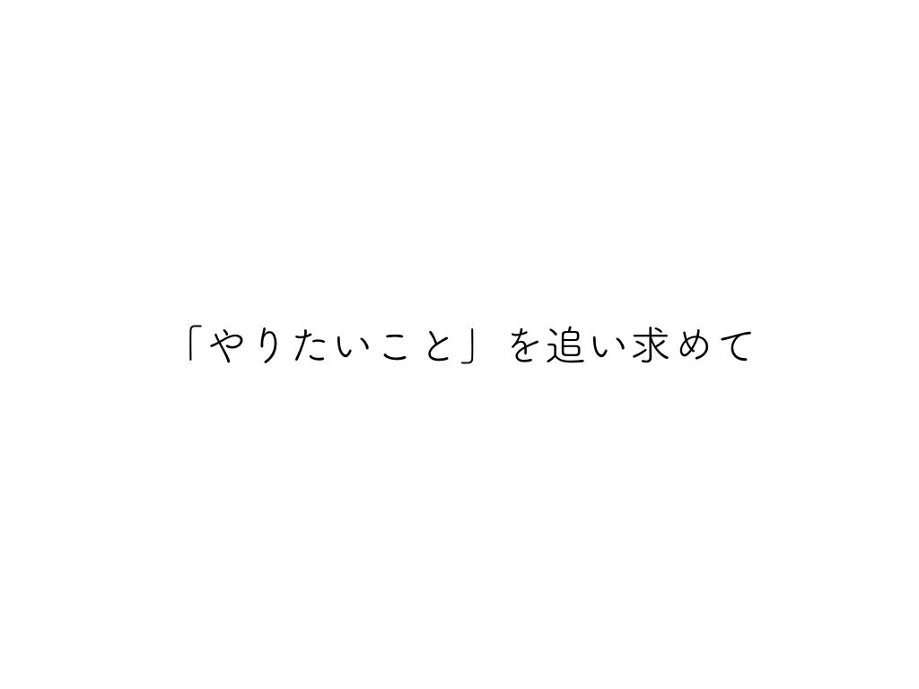 f:id:tsushimamiyuki:20171109000850p:plain