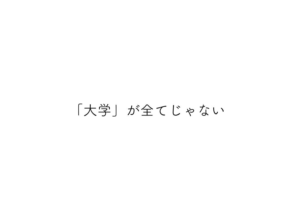f:id:tsushimamiyuki:20171109154854p:plain