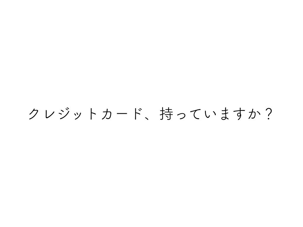 f:id:tsushimamiyuki:20171112232330p:plain
