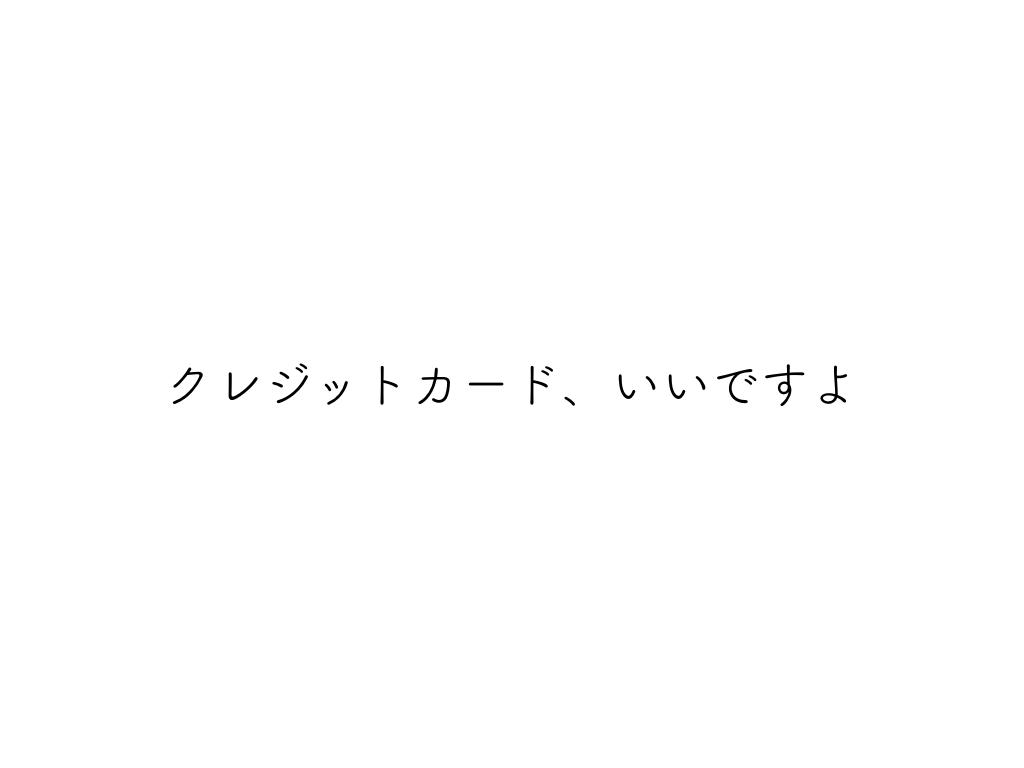 f:id:tsushimamiyuki:20171112232342p:plain