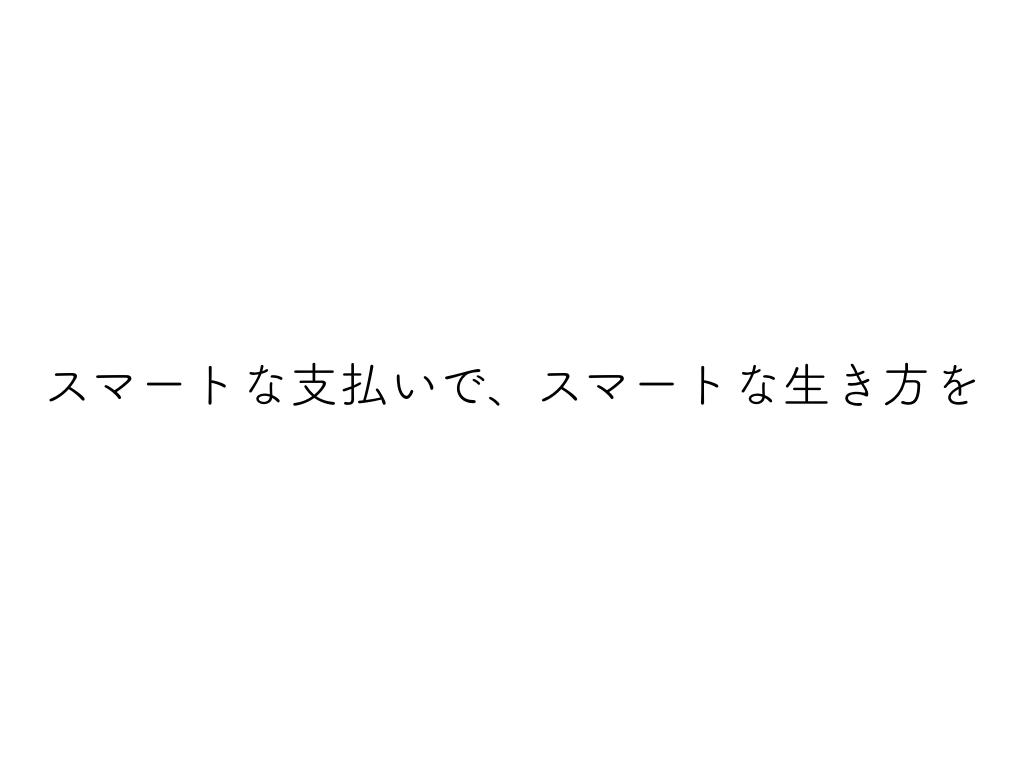 f:id:tsushimamiyuki:20171112232631p:plain