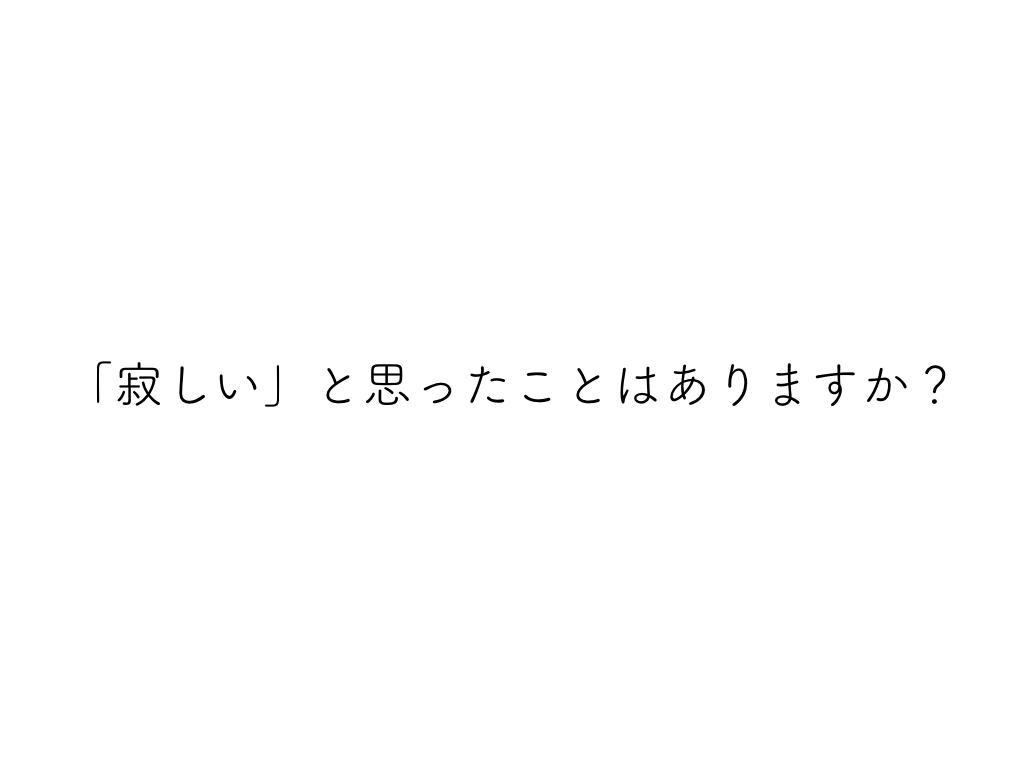 f:id:tsushimamiyuki:20171114104913p:plain