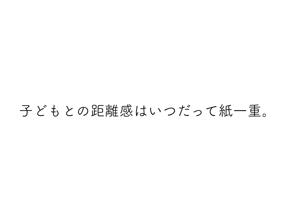 f:id:tsushimamiyuki:20171114104958p:plain