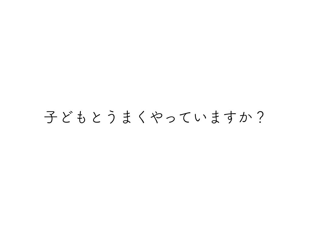 f:id:tsushimamiyuki:20171114105637p:plain
