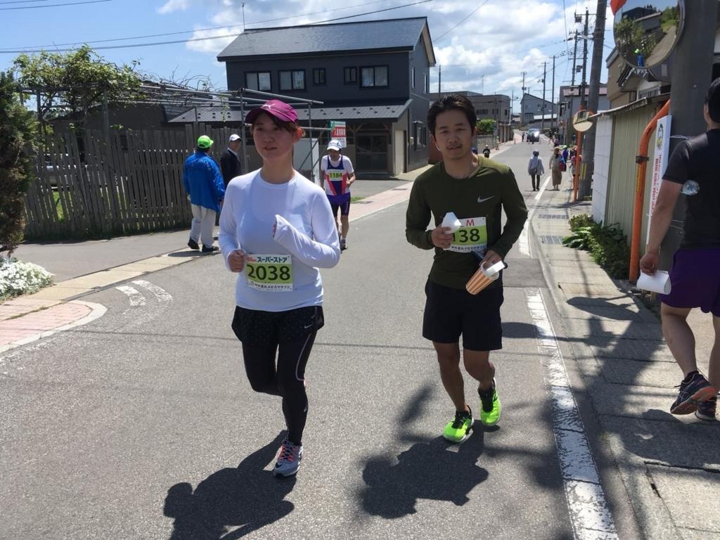 f:id:tsushimamiyuki:20180528215153j:plain