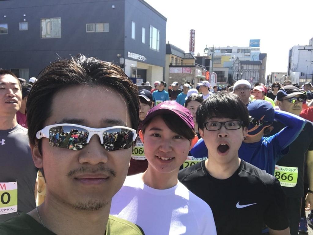 f:id:tsushimamiyuki:20180528220729j:plain