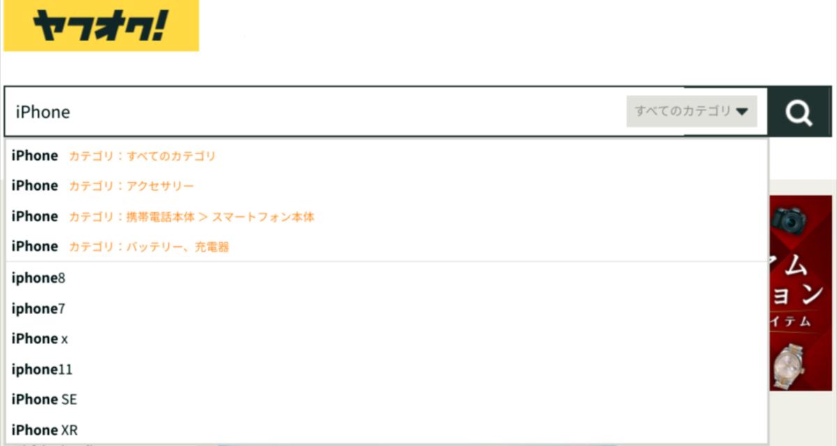 f:id:tsutchie723:20200113094447p:plain