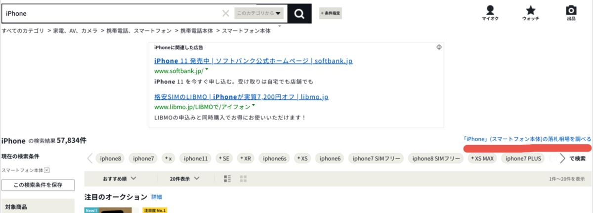 f:id:tsutchie723:20200113103632p:plain