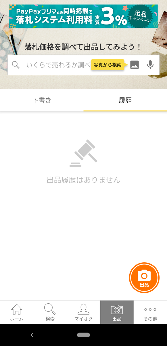f:id:tsutchie723:20200130185302p:plain