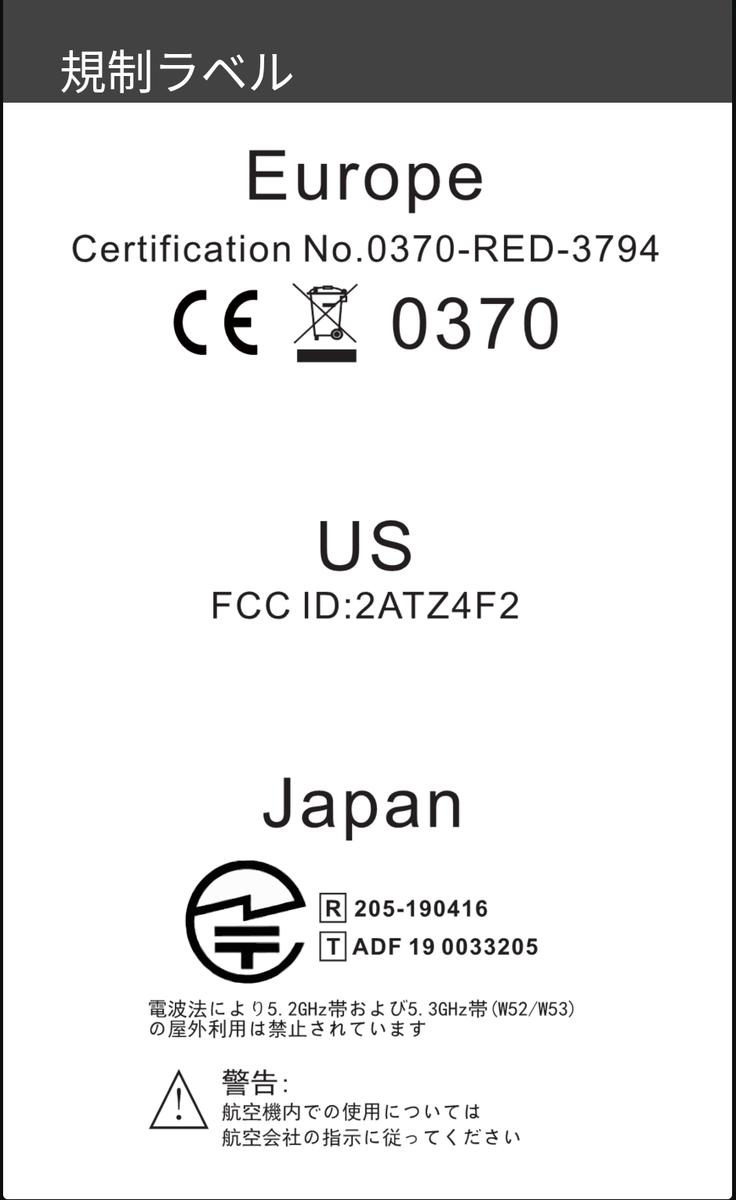 f:id:tsutchie723:20200211154654p:plain