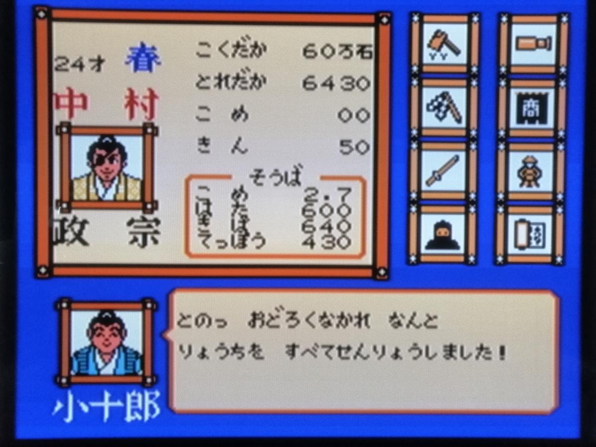 f:id:tsutomu24:20210220222701j:plain