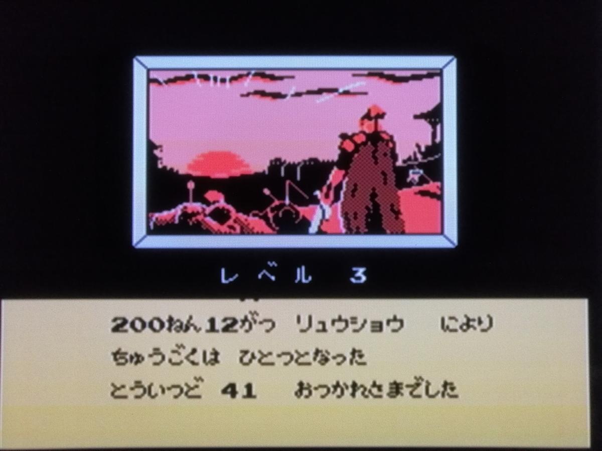 f:id:tsutomu24:20210307163732j:plain