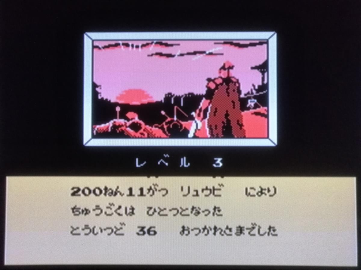 f:id:tsutomu24:20210307163947j:plain