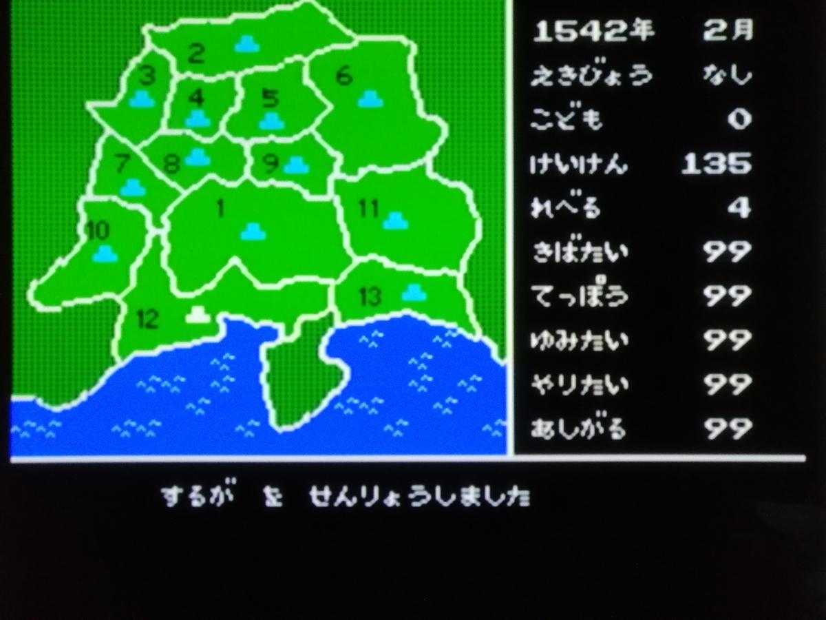 f:id:tsutomu24:20210307182639j:plain