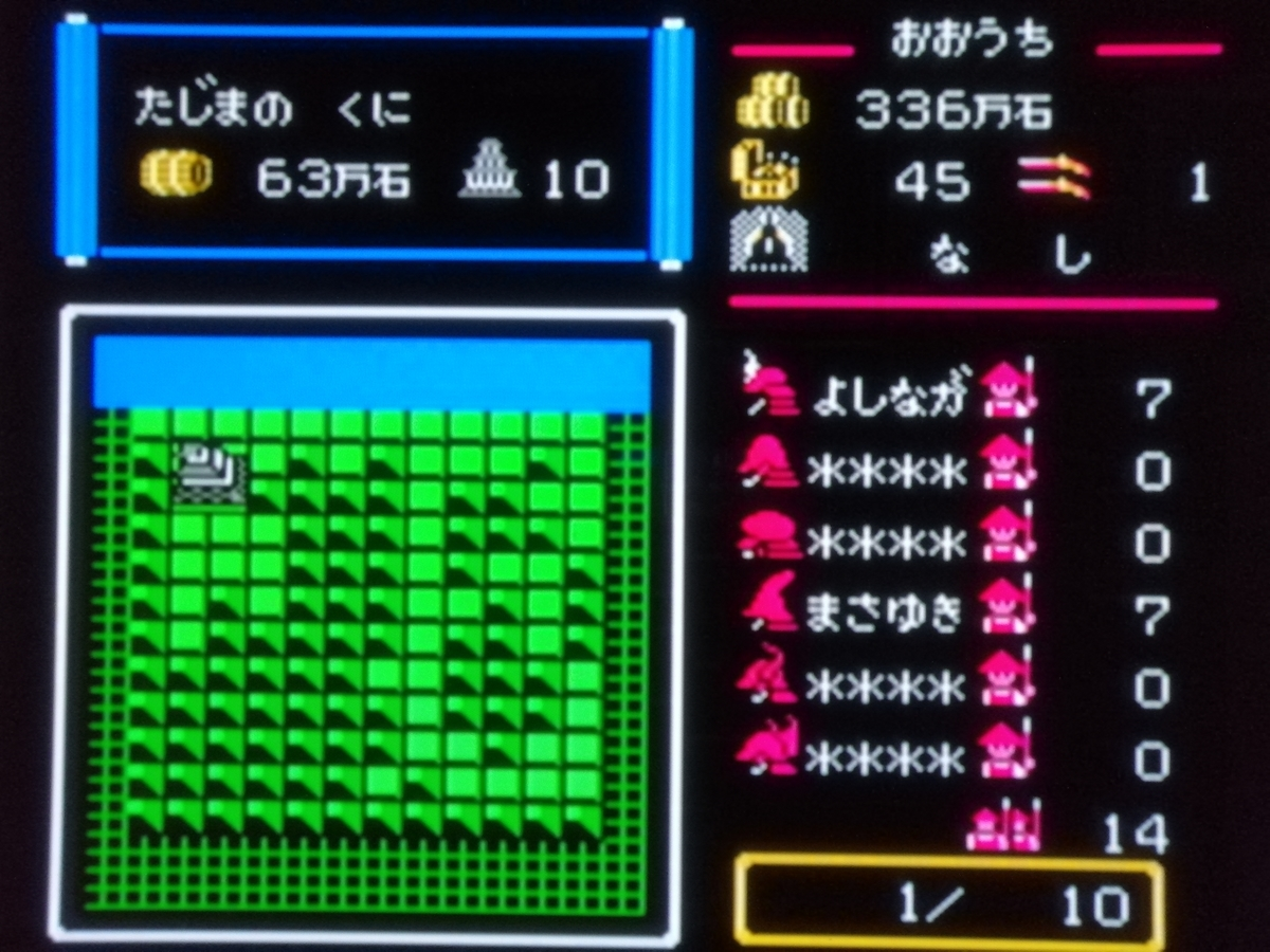 f:id:tsutomu24:20210703214720j:plain