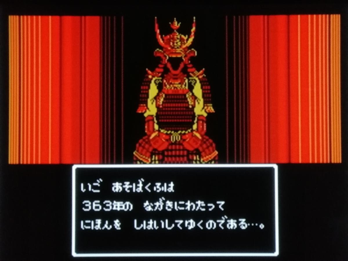 f:id:tsutomu24:20210808144416j:plain