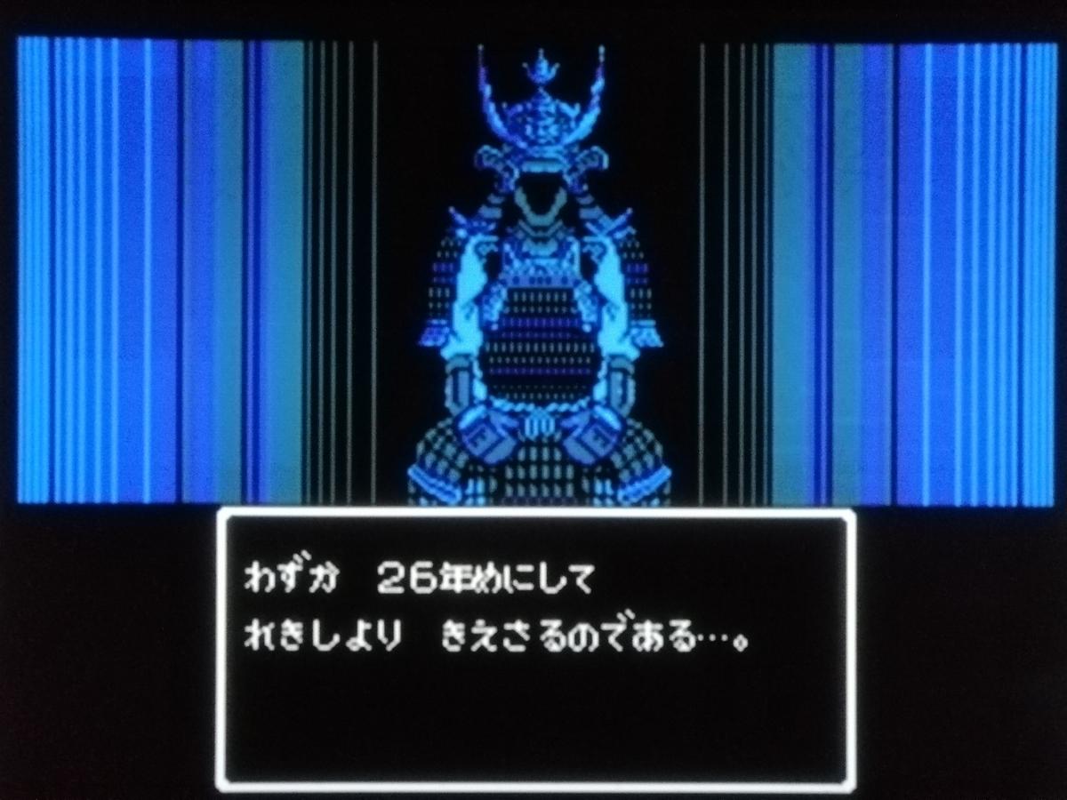 f:id:tsutomu24:20210808144919j:plain