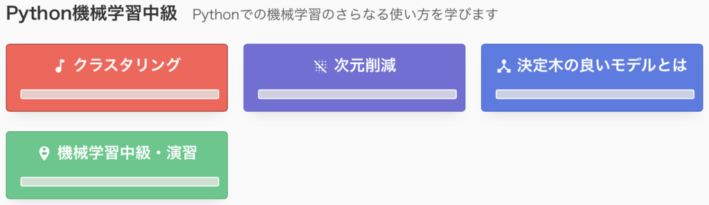 f:id:tsutomu3:20180129181334p:plain