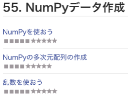 f:id:tsutomu3:20180320151542p:plain