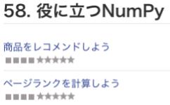 f:id:tsutomu3:20180320151843p:plain