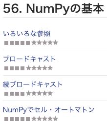 f:id:tsutomu3:20180320151942p:plain