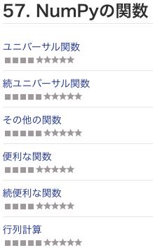 f:id:tsutomu3:20180320152006p:plain