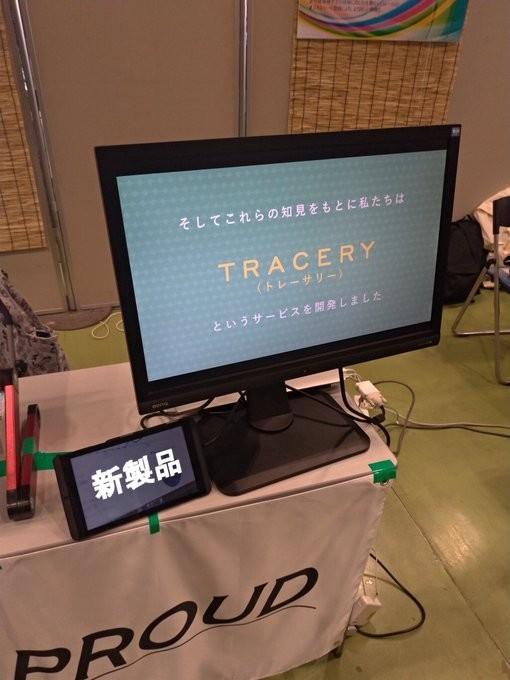 f:id:tsutomu3:20180920103309j:plain