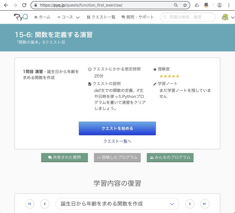 f:id:tsutomu3:20181126114608p:plain