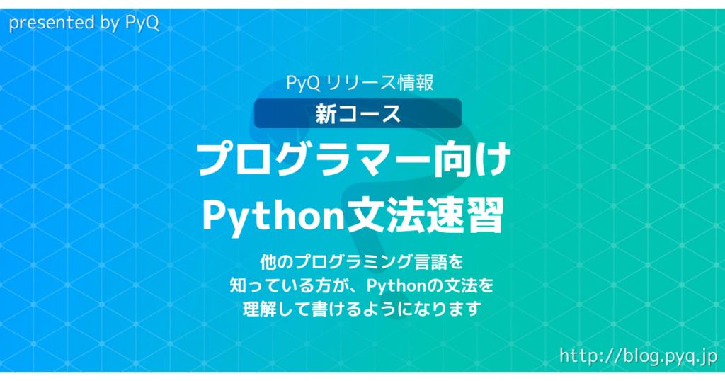 f:id:tsutomu3:20181217123112p:plain