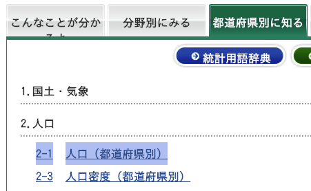 f:id:tsutomu3:20200109131804p:plain