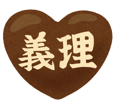 f:id:tsutomuda-da:20170208012349p:plain
