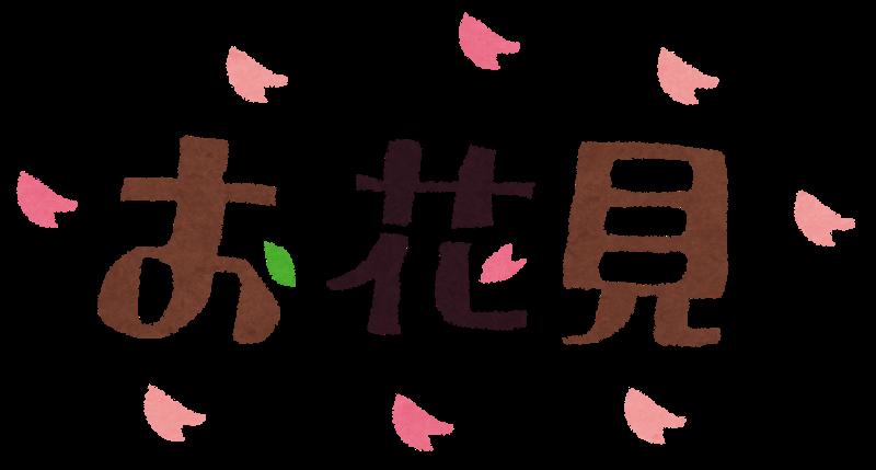 f:id:tsutomuda-da:20170318003408p:plain