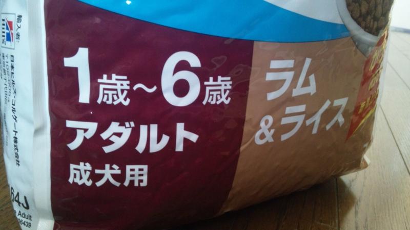 f:id:tsutomyu:20150112104222j:image:w360