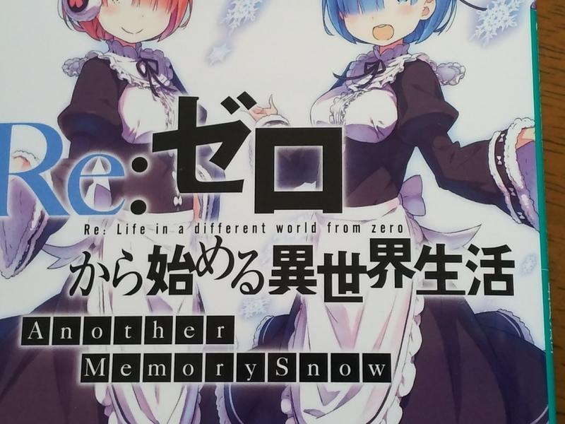 f:id:tsutomyu:20181129055803j:plain:w500