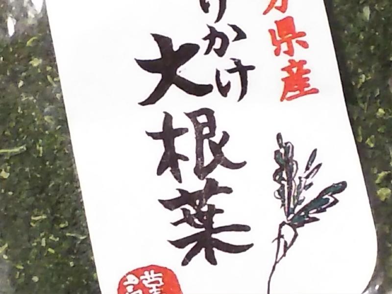 f:id:tsutomyu:20200917192207j:plain:w500