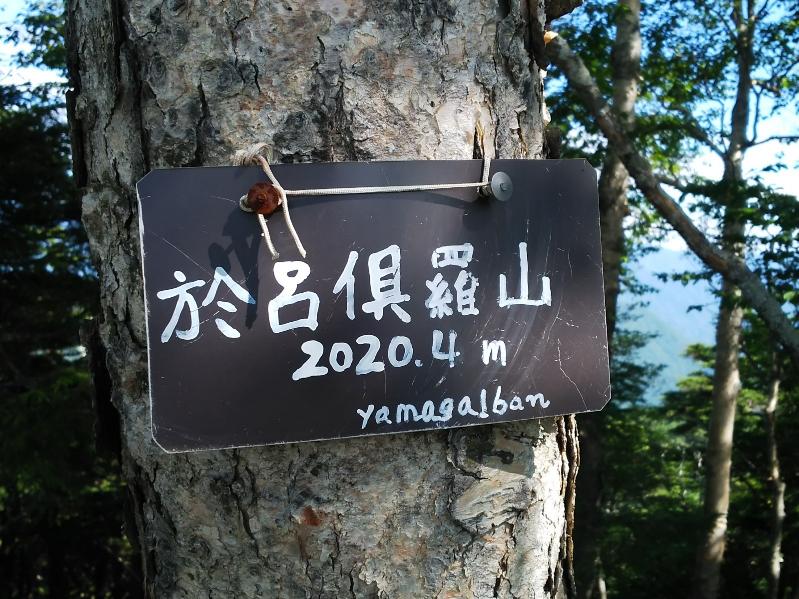 f:id:tsutomyu:20201008071307j:plain:w500