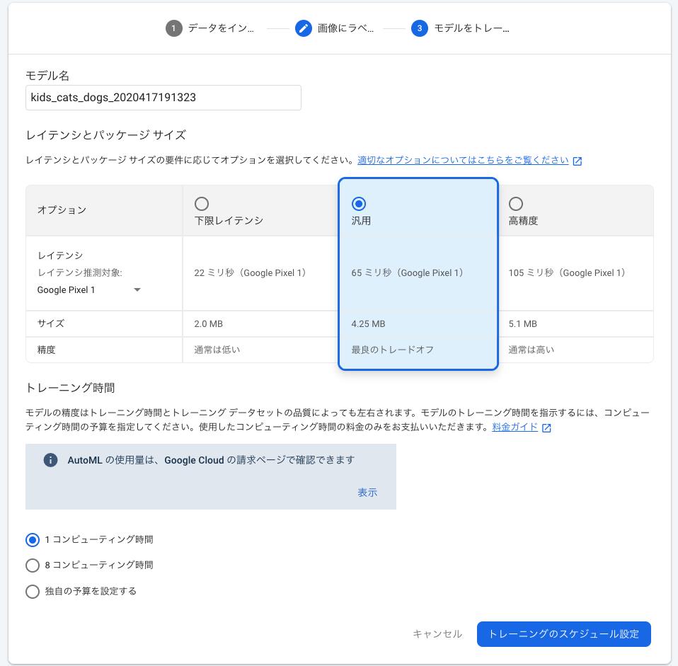 f:id:tsutoutakehara:20200417191456p:plain:w500