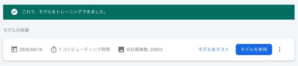 f:id:tsutoutakehara:20200423150144p:plain:w500