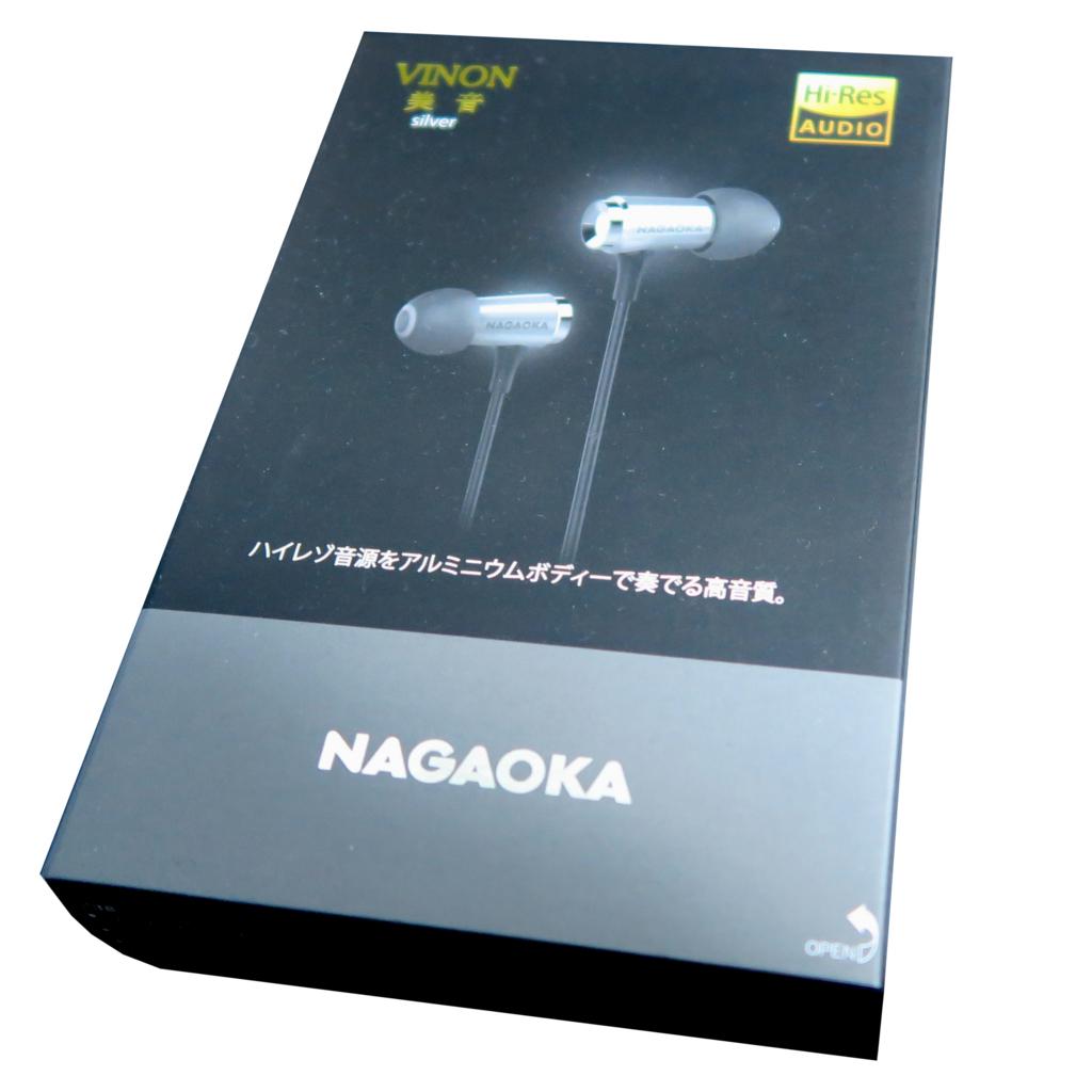 NAGAOKA ナガオカ VINON P609 イヤホン レビュー