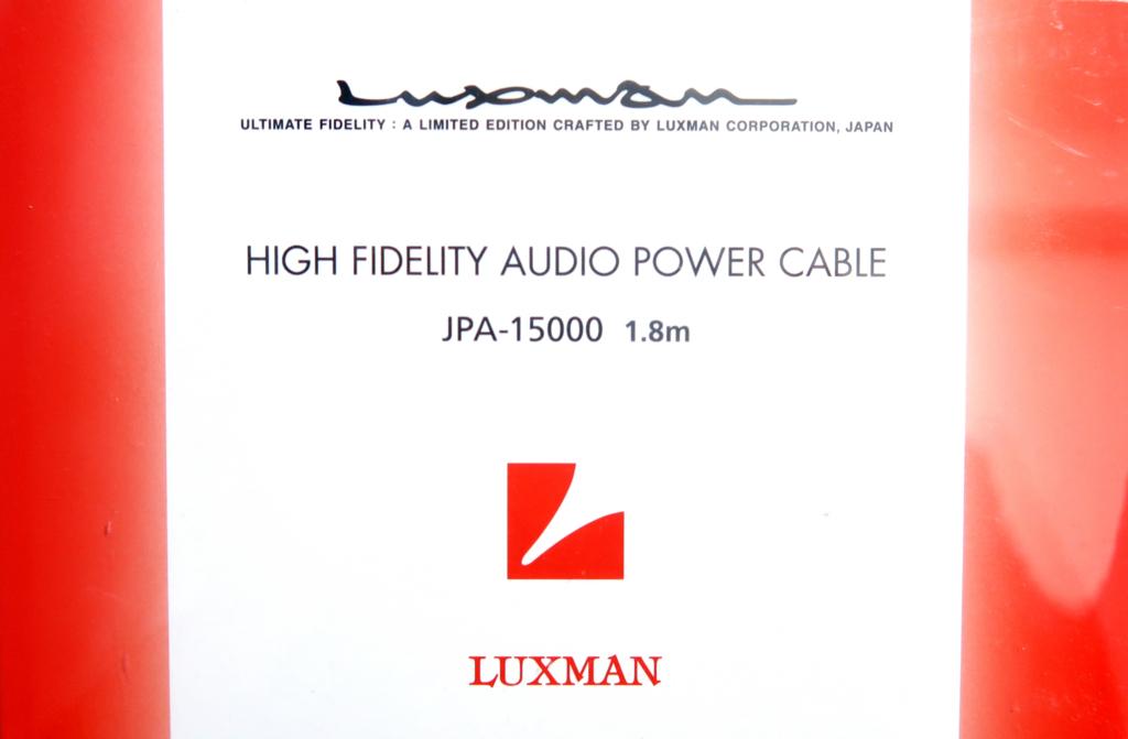 LUXMANラックスマンJPA-15000電源ケーブル
